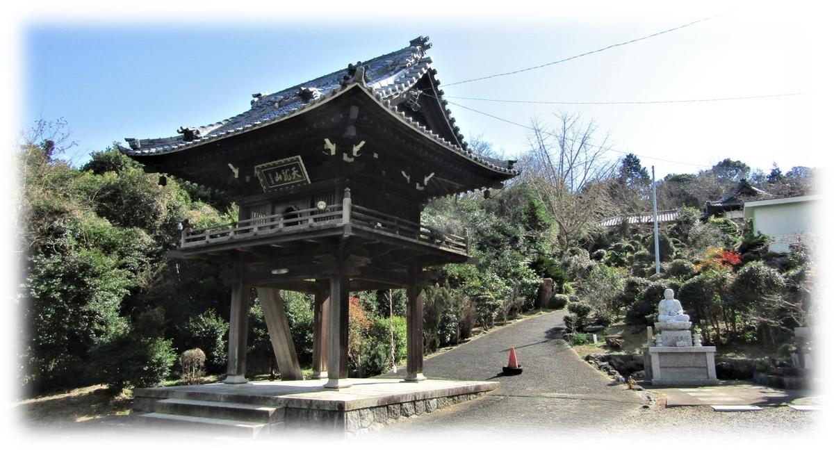 f:id:owari-nagoya55:20210409074517j:plain