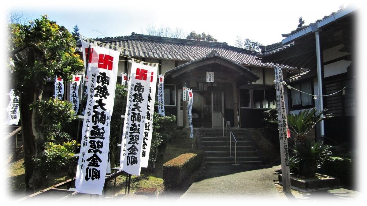 f:id:owari-nagoya55:20210409074751j:plain