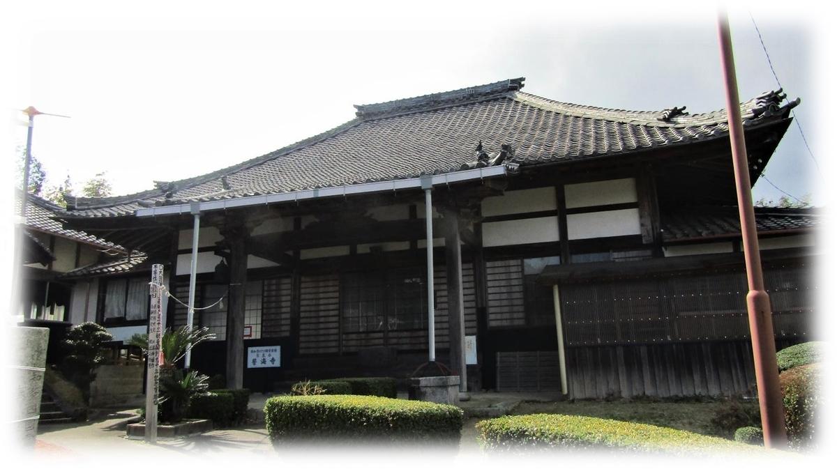 f:id:owari-nagoya55:20210409074812j:plain