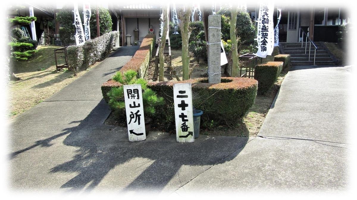 f:id:owari-nagoya55:20210409074855j:plain