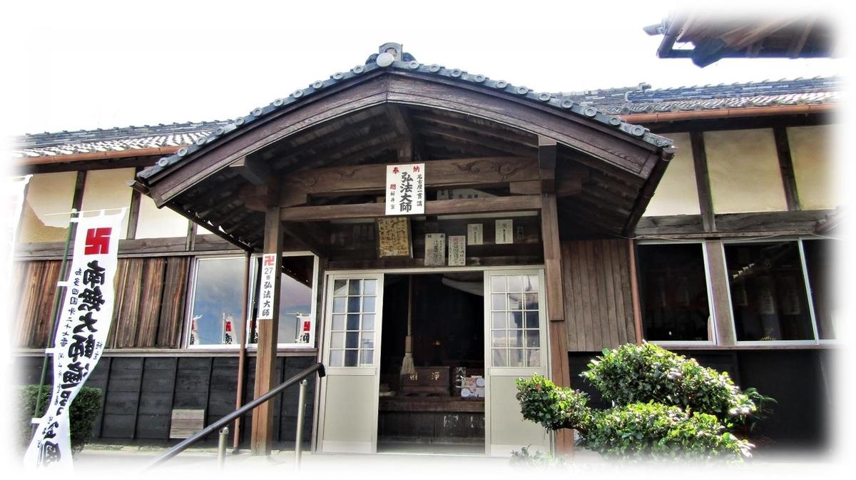 f:id:owari-nagoya55:20210409074915j:plain