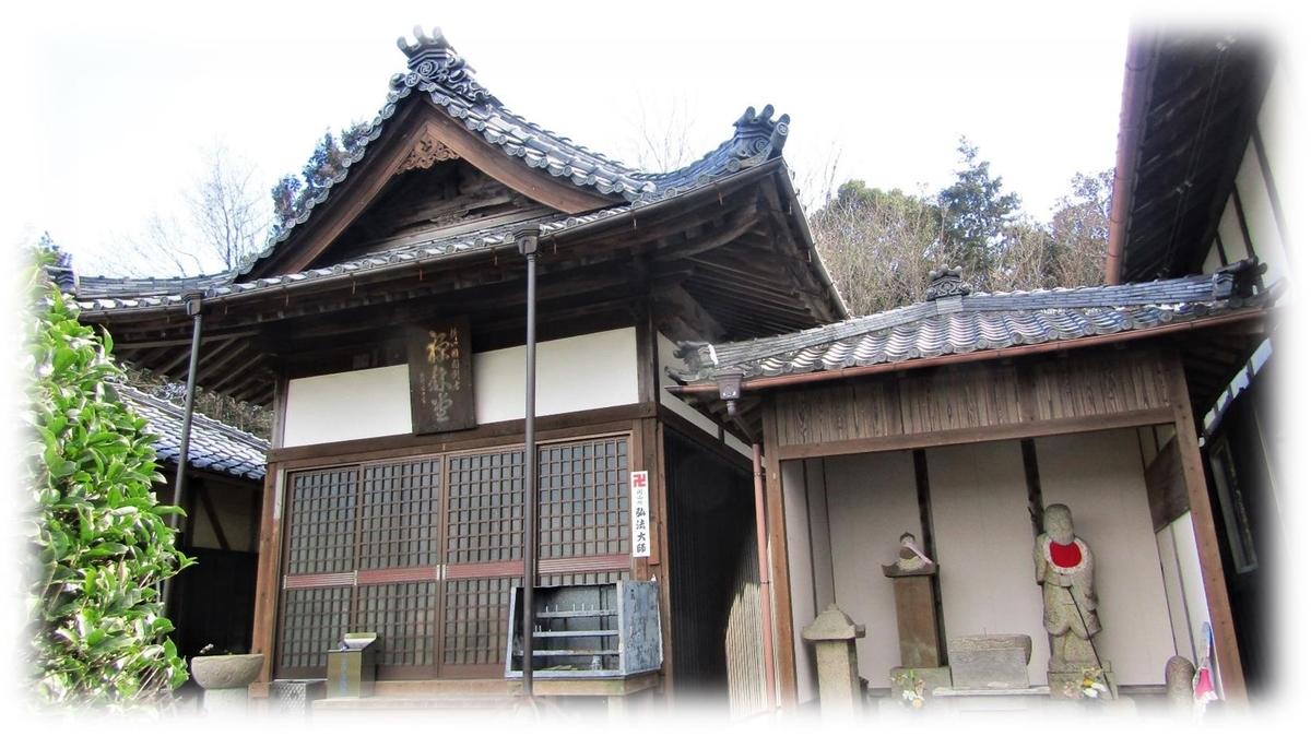 f:id:owari-nagoya55:20210409075049j:plain