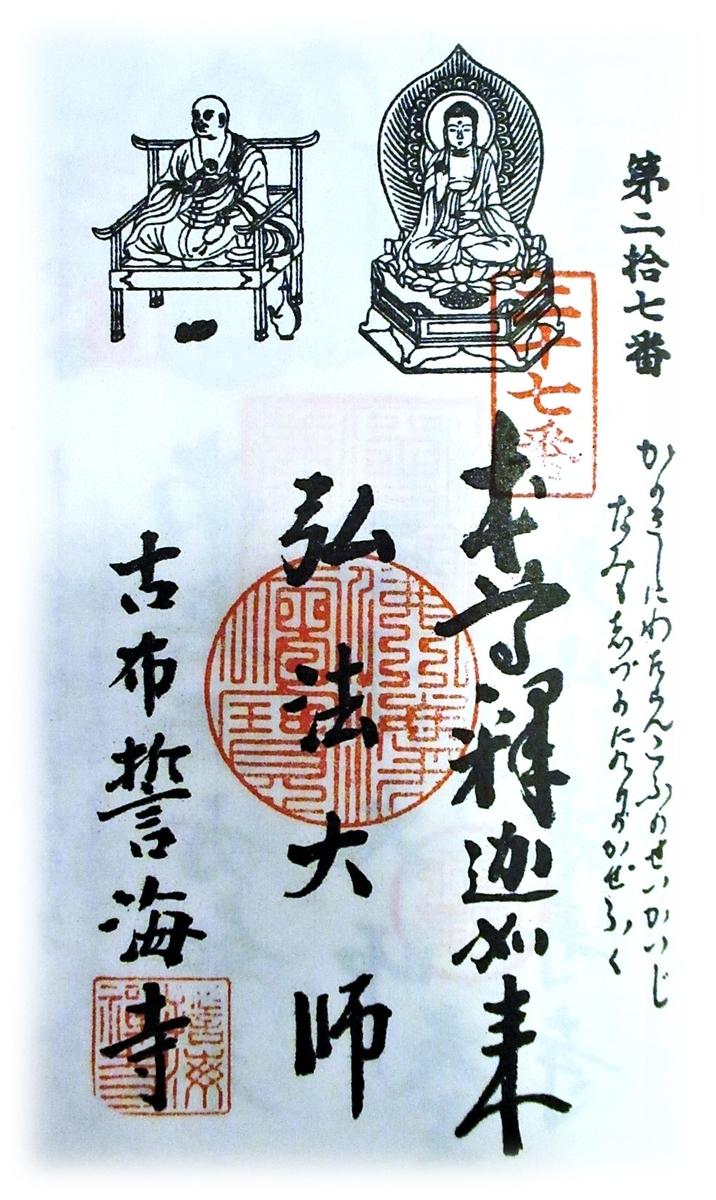 f:id:owari-nagoya55:20210409075240j:plain