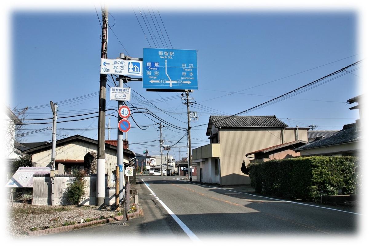 f:id:owari-nagoya55:20210410130137j:plain