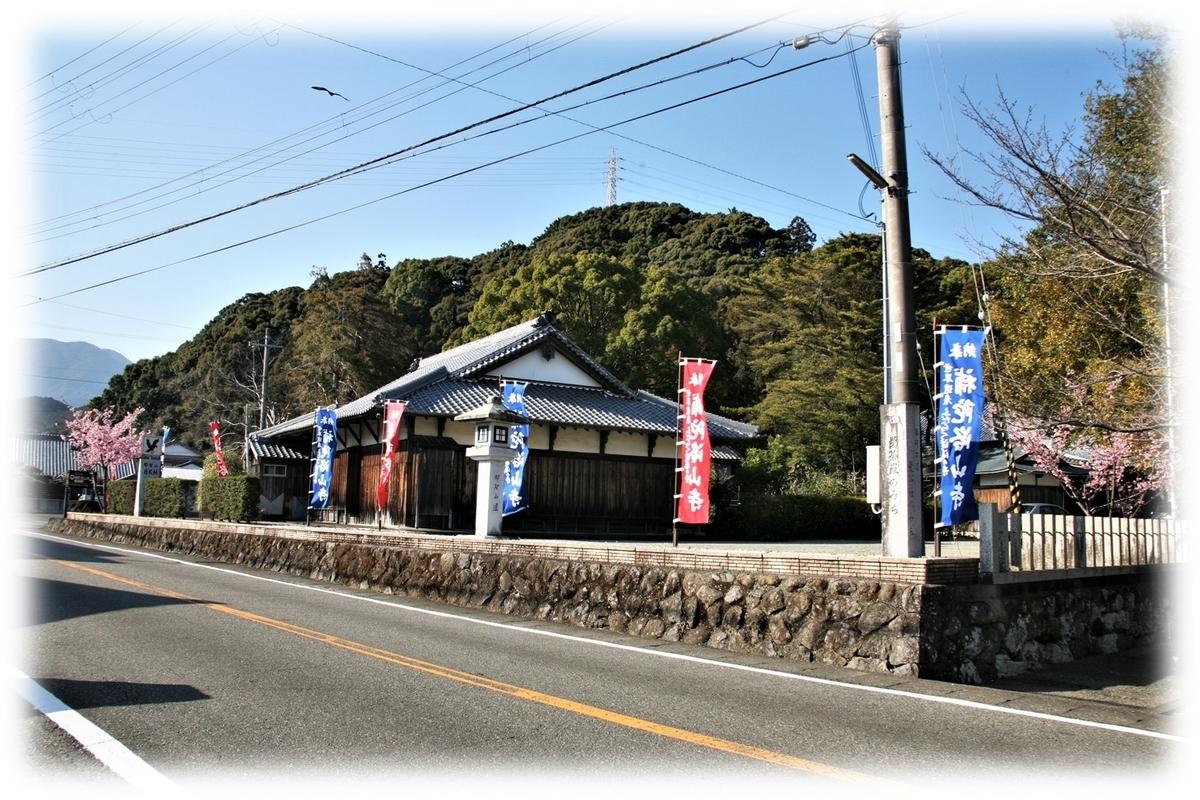 f:id:owari-nagoya55:20210410130153j:plain