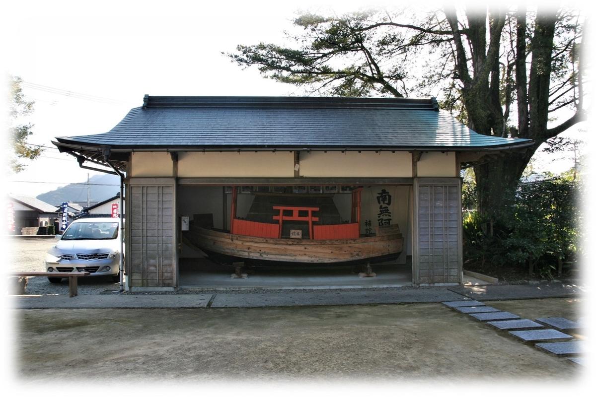 f:id:owari-nagoya55:20210410130225j:plain