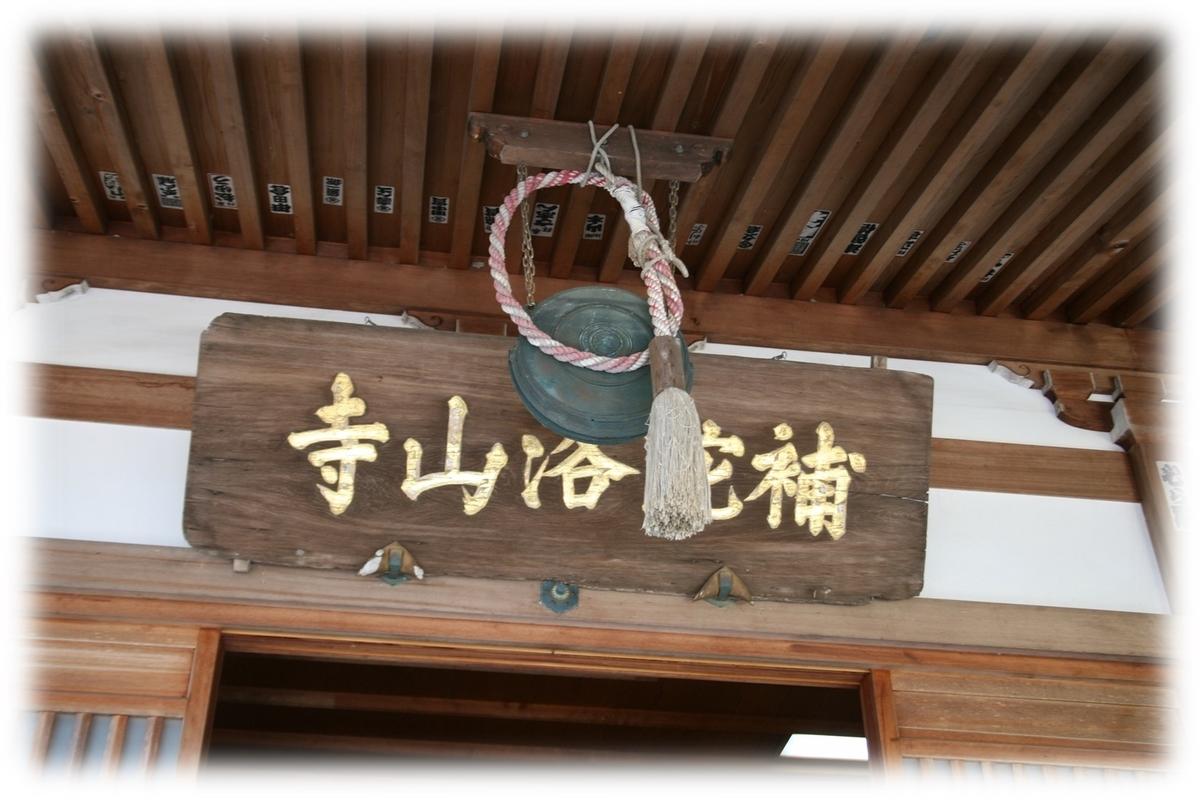 f:id:owari-nagoya55:20210410130351j:plain