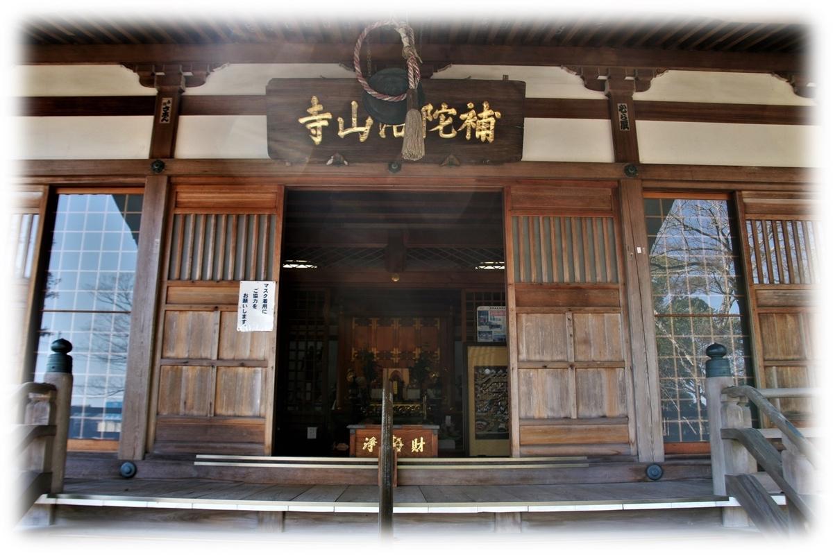 f:id:owari-nagoya55:20210410130407j:plain