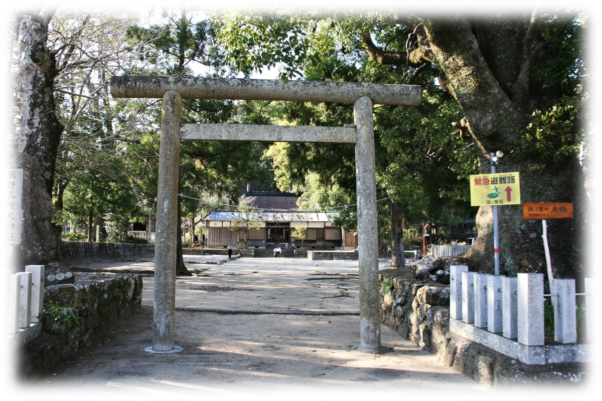 f:id:owari-nagoya55:20210410131410j:plain