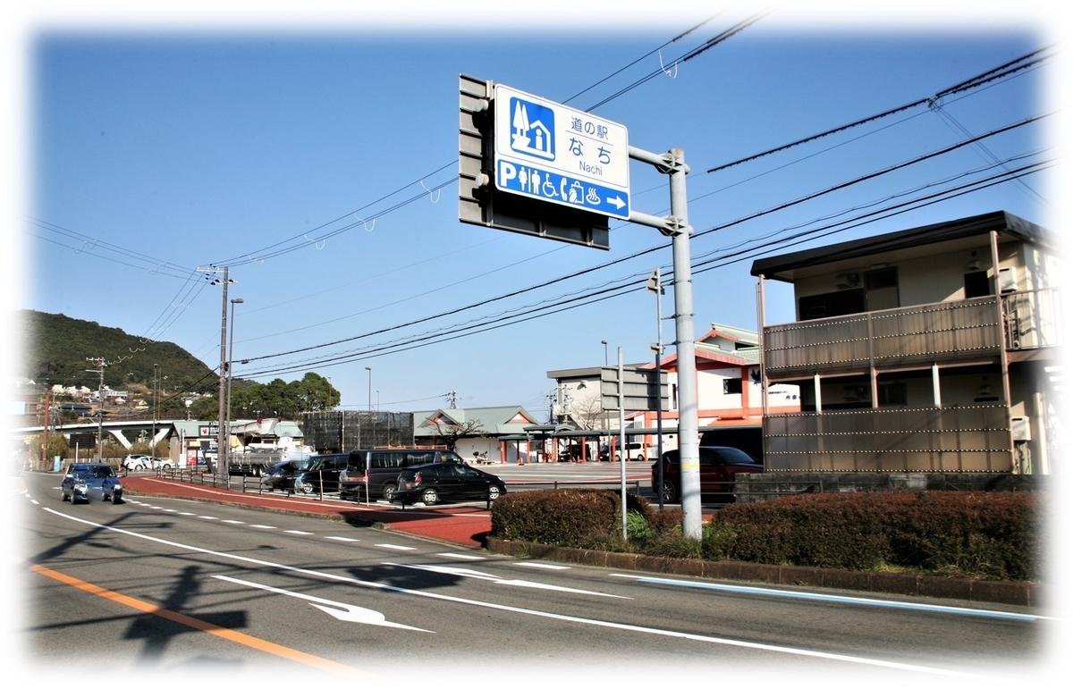 f:id:owari-nagoya55:20210410131508j:plain