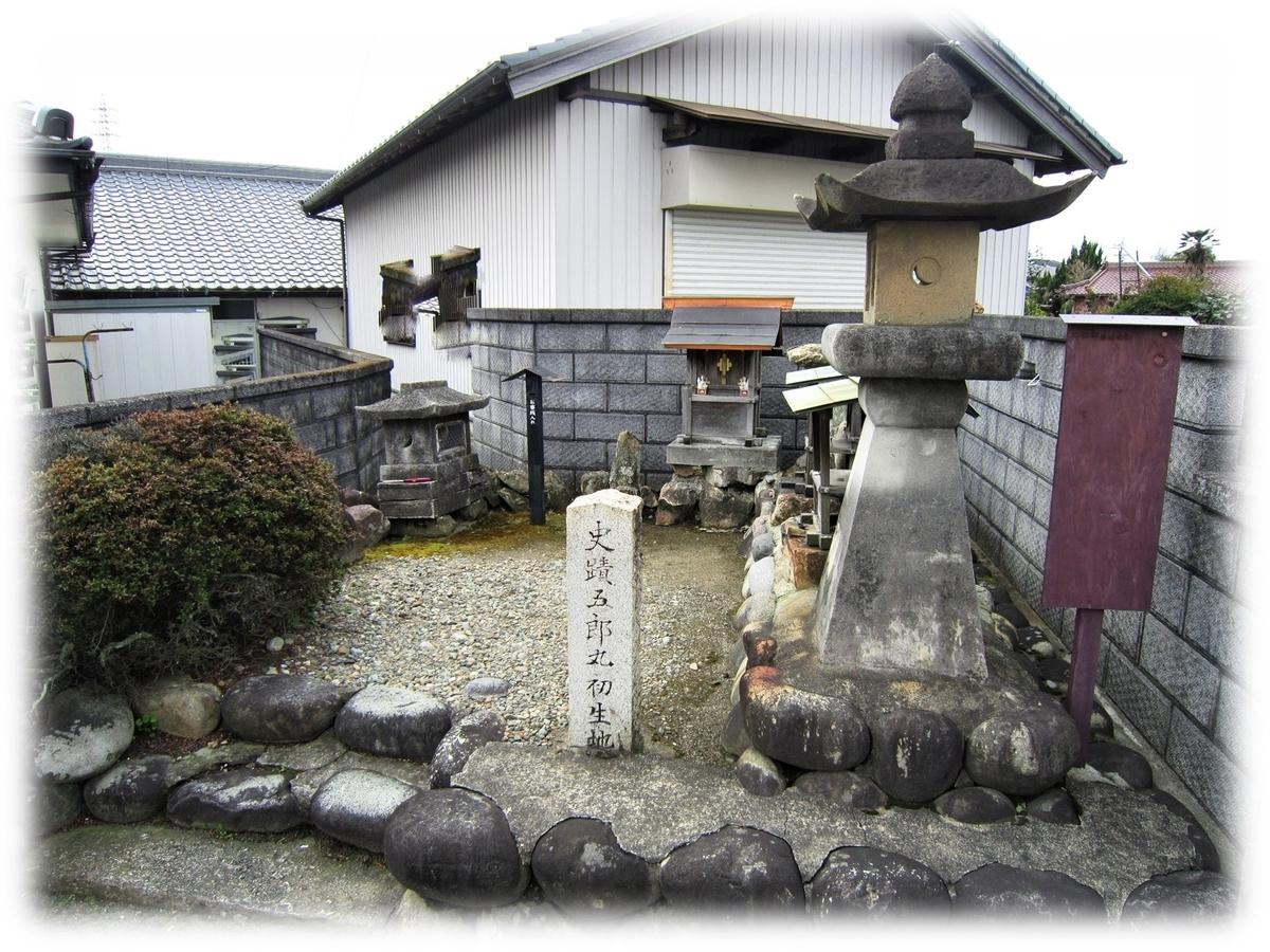 f:id:owari-nagoya55:20210412074214j:plain