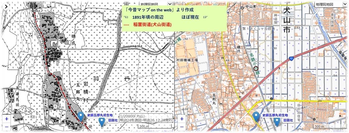 f:id:owari-nagoya55:20210412074230j:plain