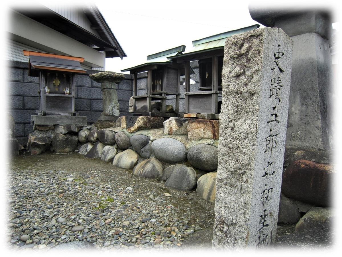 f:id:owari-nagoya55:20210412074245j:plain