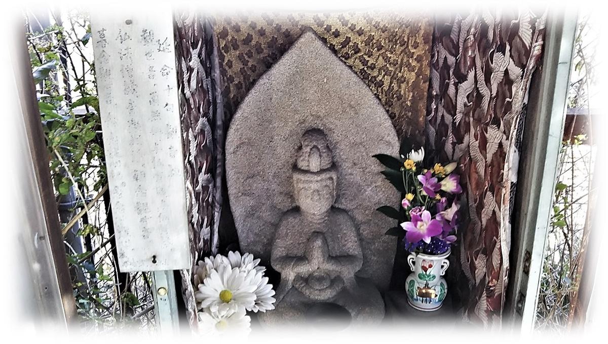 f:id:owari-nagoya55:20210413211354j:plain