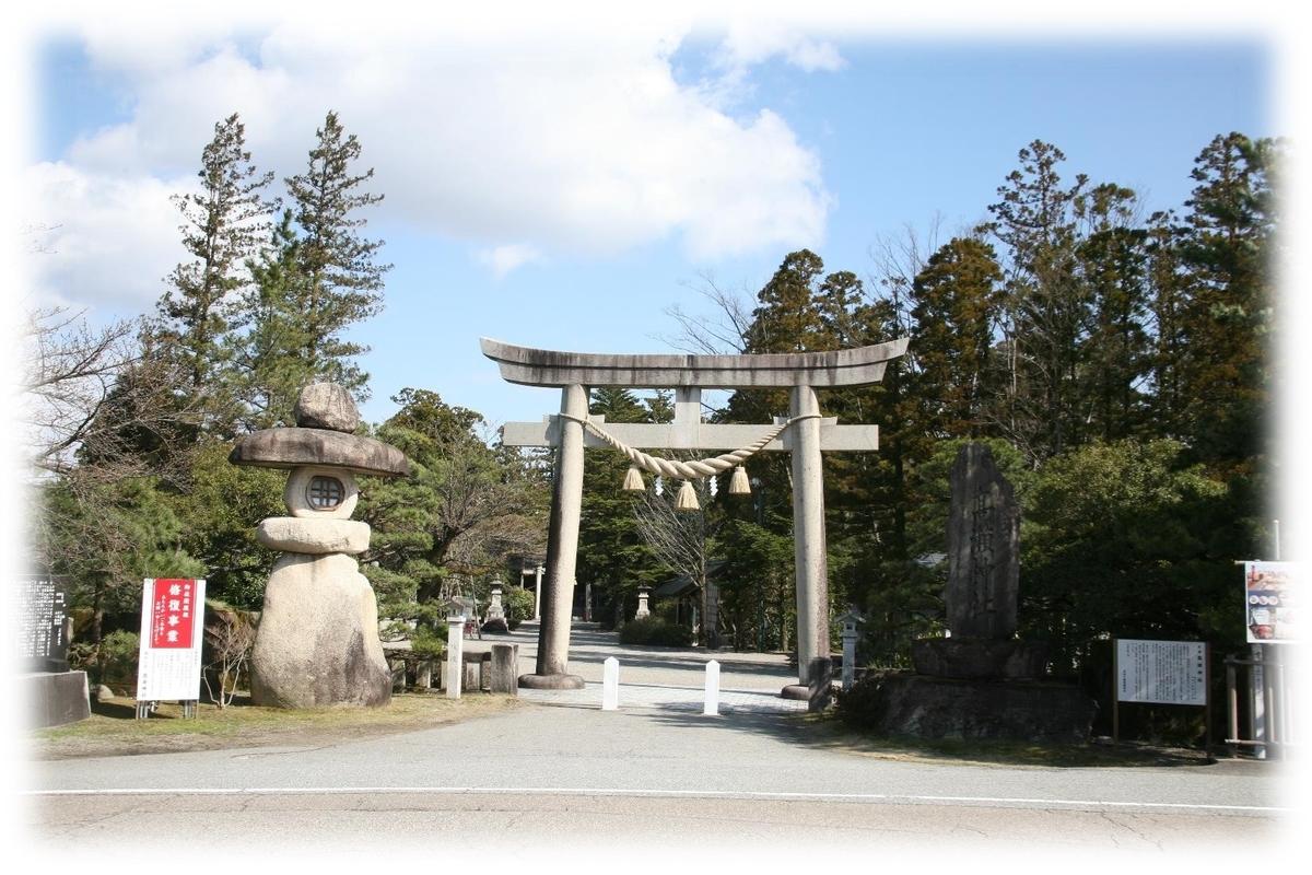 f:id:owari-nagoya55:20210415184758j:plain