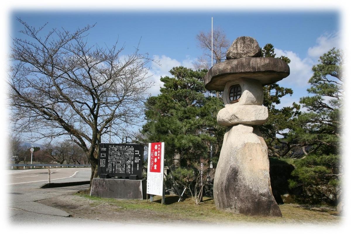 f:id:owari-nagoya55:20210415184813j:plain