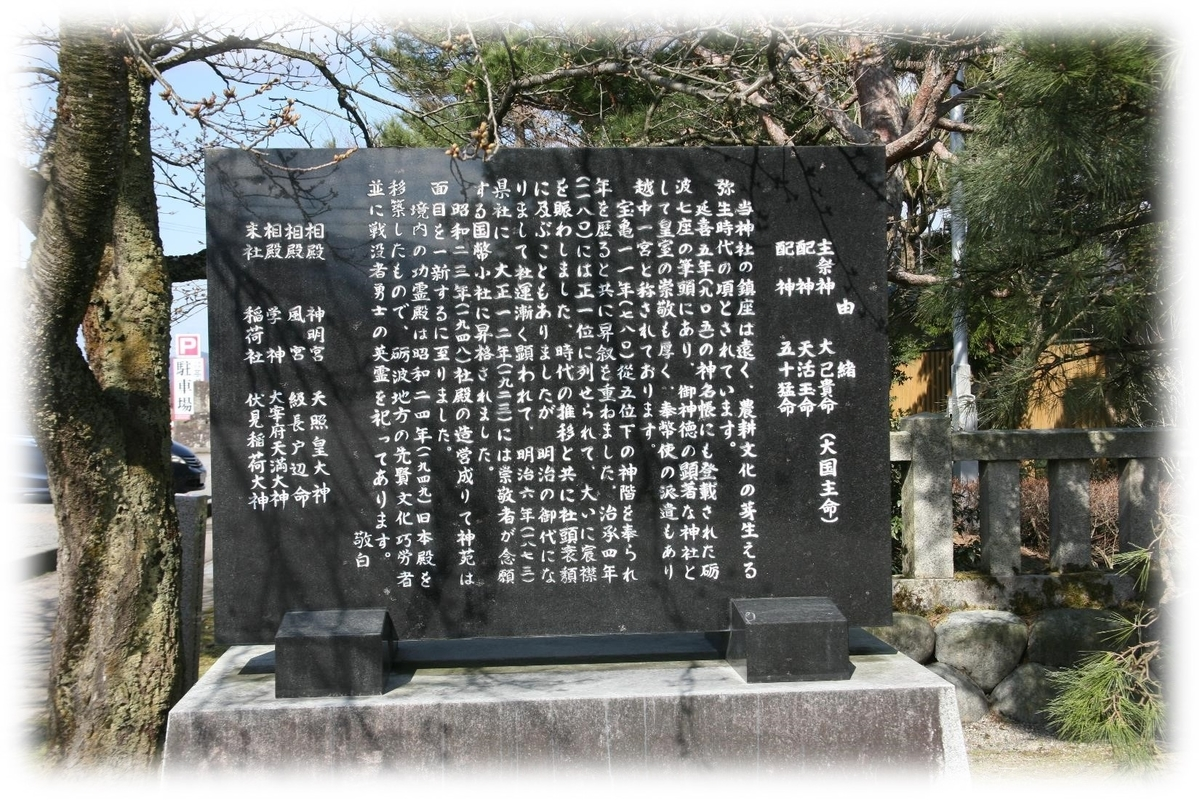 f:id:owari-nagoya55:20210415184829j:plain