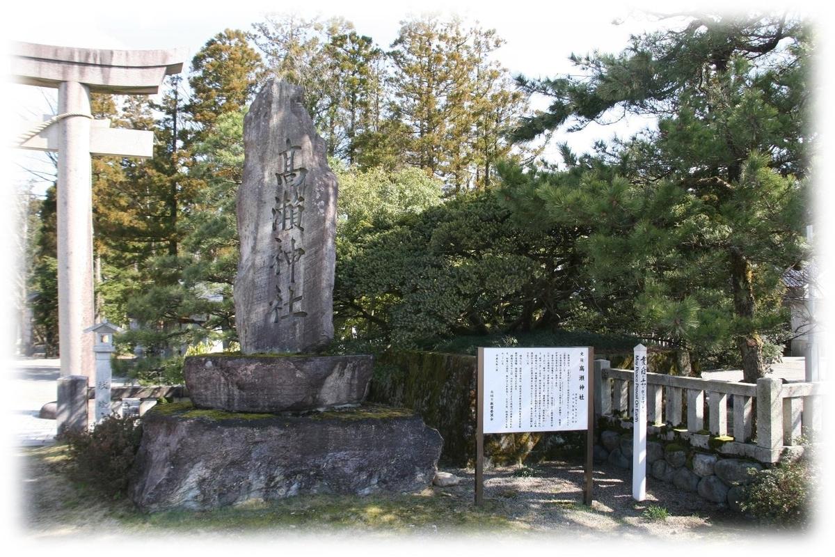 f:id:owari-nagoya55:20210415184844j:plain