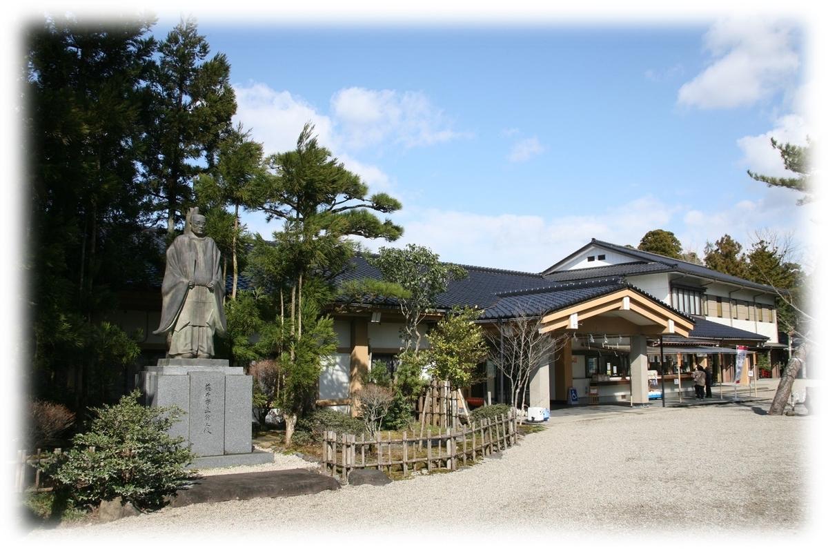 f:id:owari-nagoya55:20210415184942j:plain