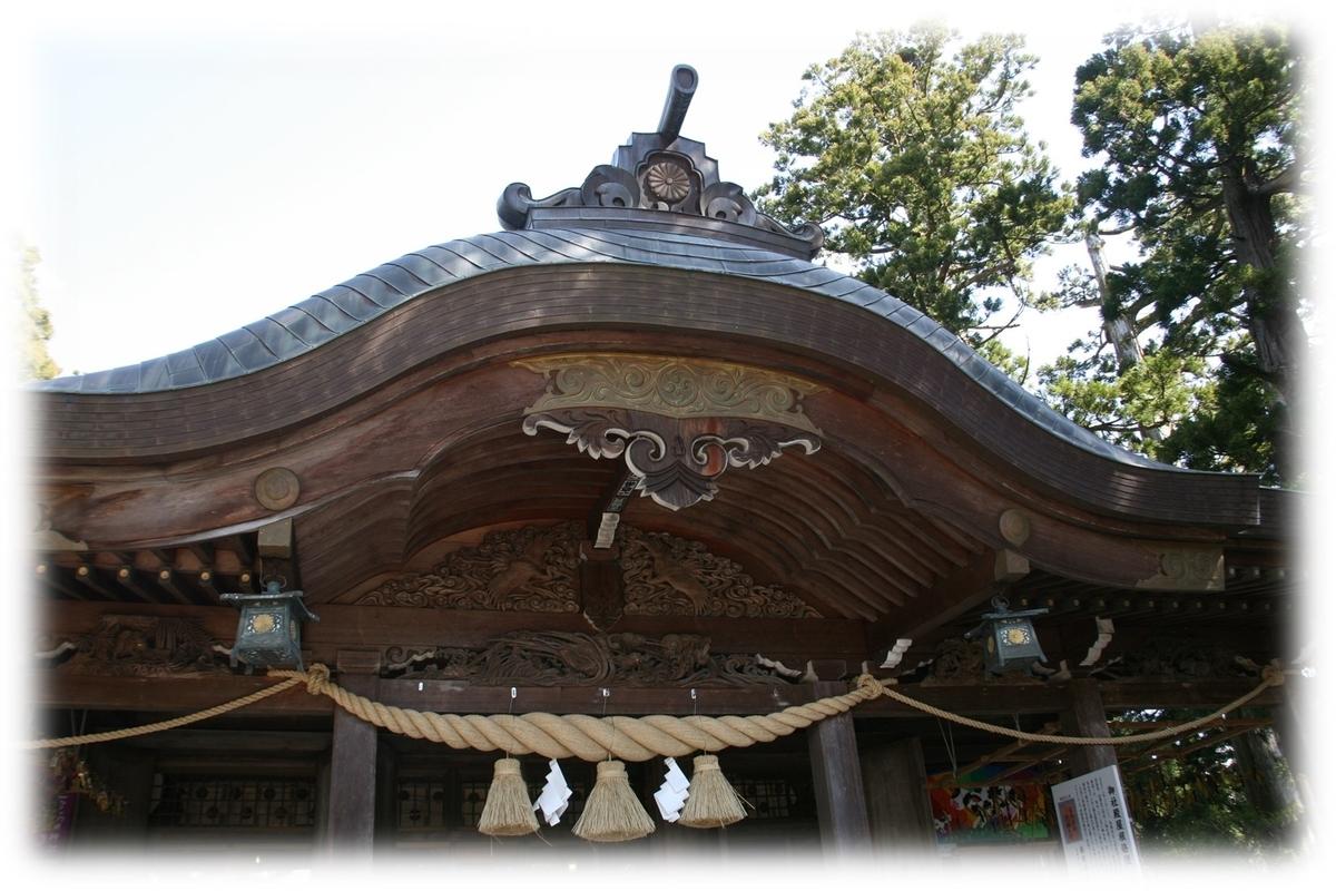 f:id:owari-nagoya55:20210415185253j:plain