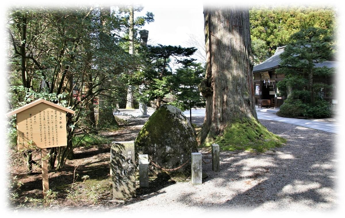 f:id:owari-nagoya55:20210415185410j:plain