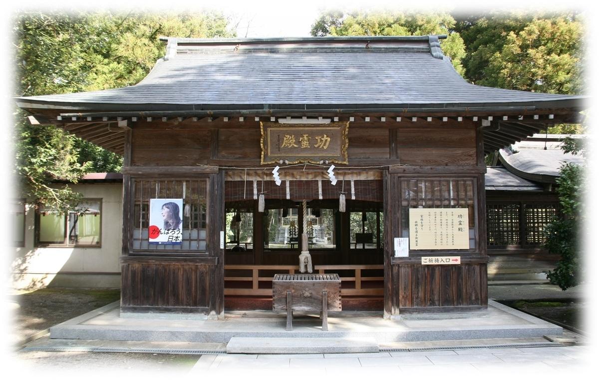 f:id:owari-nagoya55:20210415185452j:plain