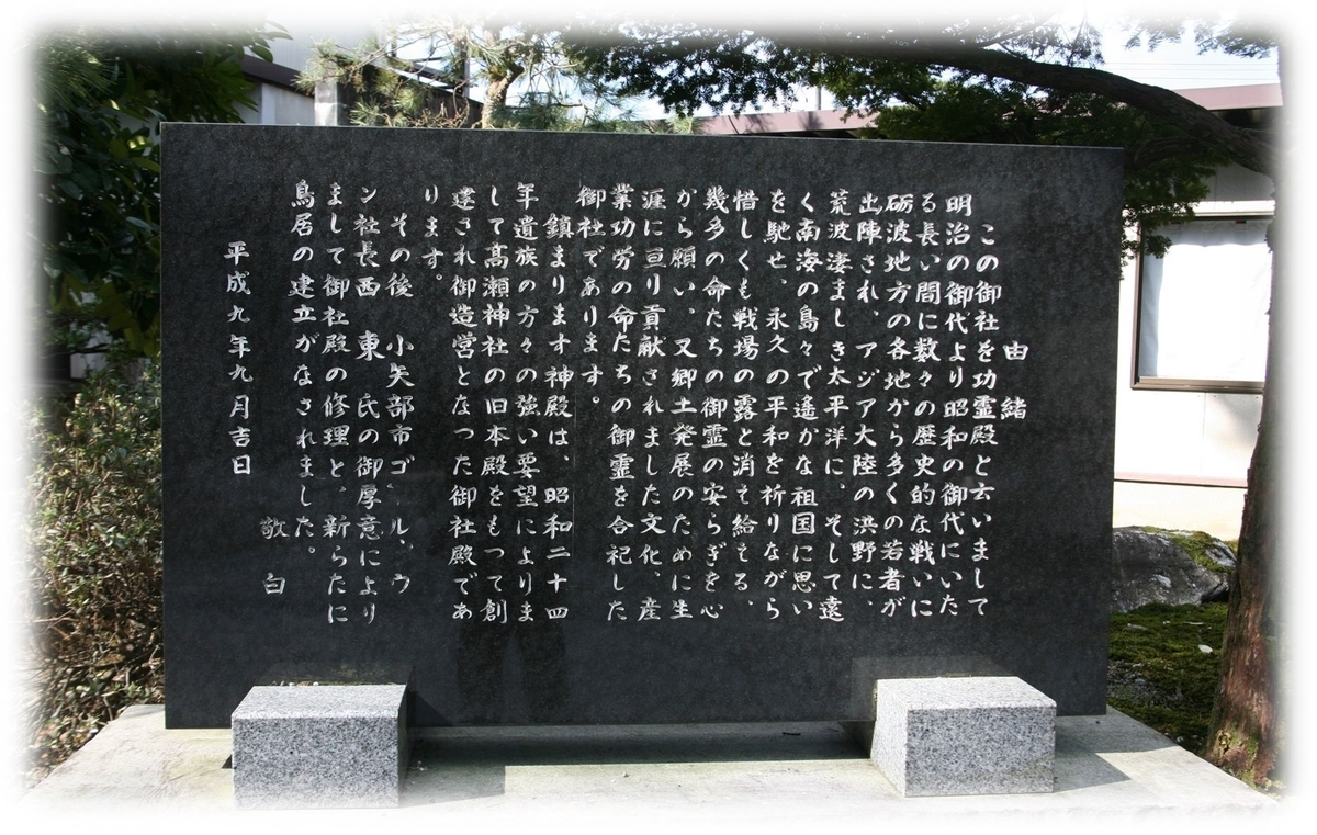 f:id:owari-nagoya55:20210415185511j:plain