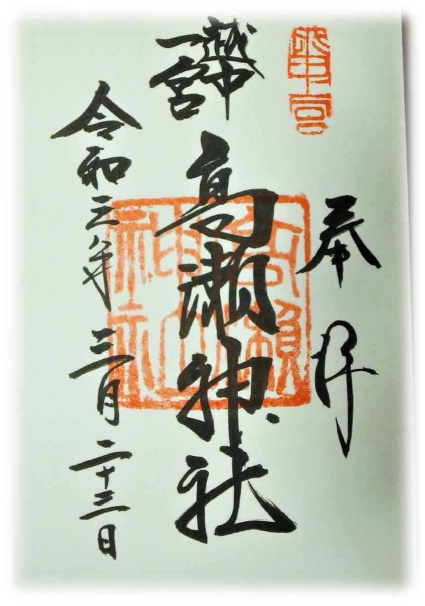 f:id:owari-nagoya55:20210415185828j:plain