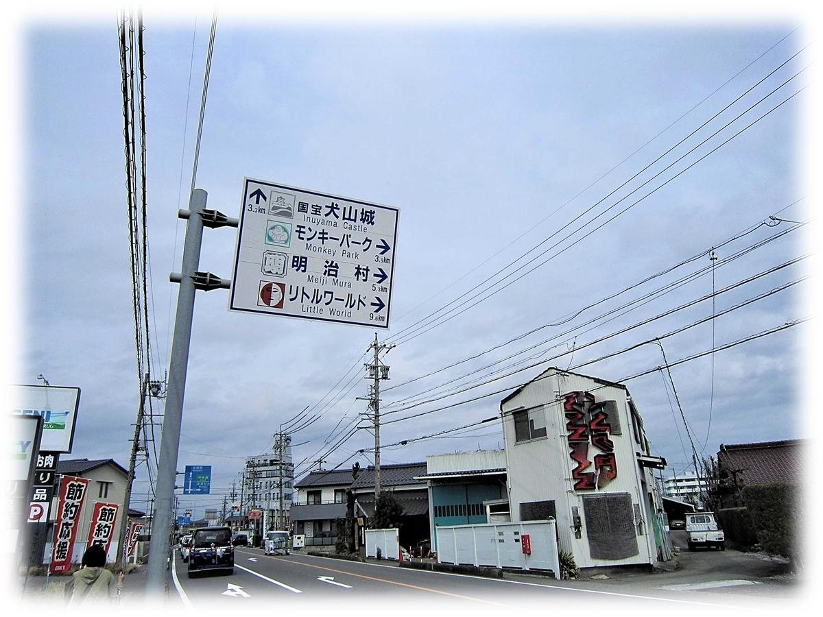 f:id:owari-nagoya55:20210417070258j:plain