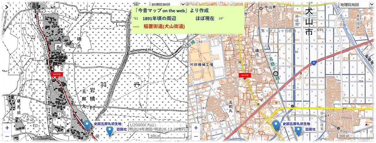 f:id:owari-nagoya55:20210417070335j:plain