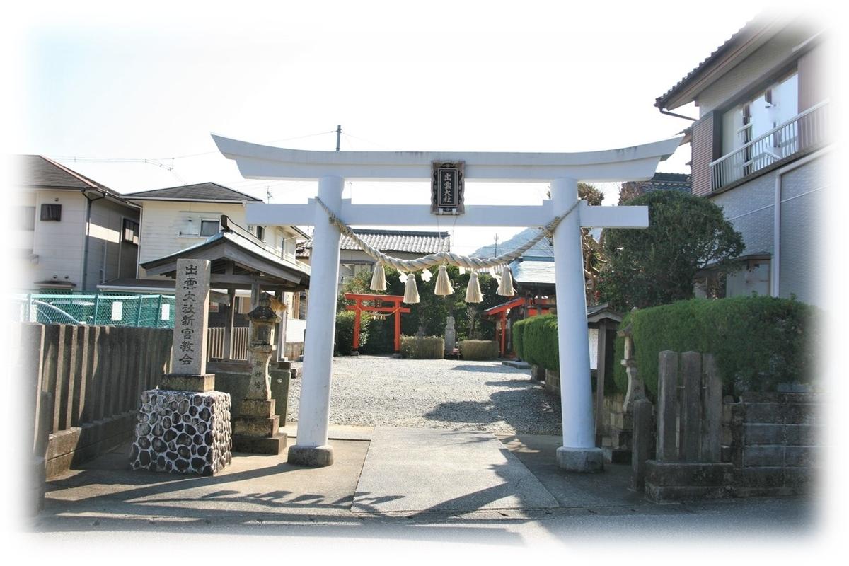 f:id:owari-nagoya55:20210418094249j:plain
