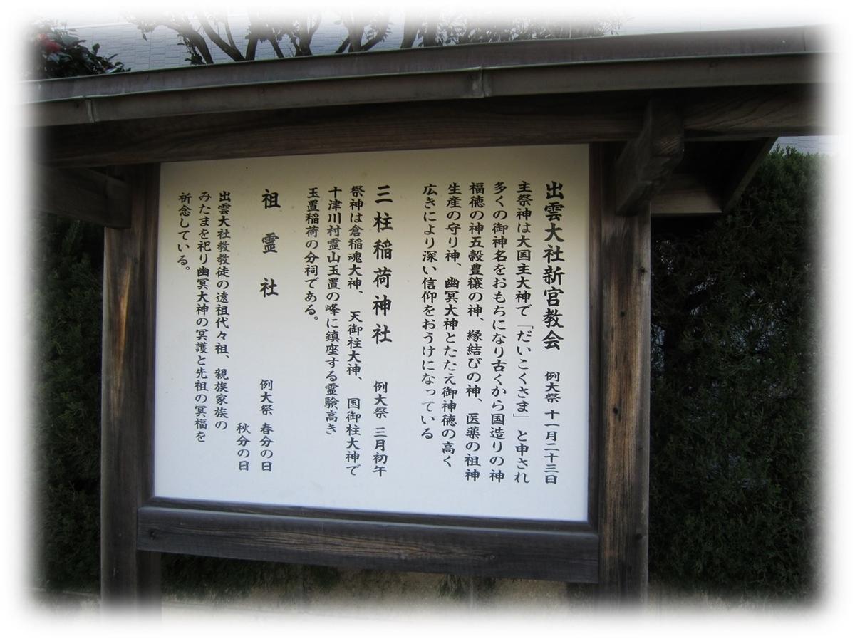 f:id:owari-nagoya55:20210418094322j:plain