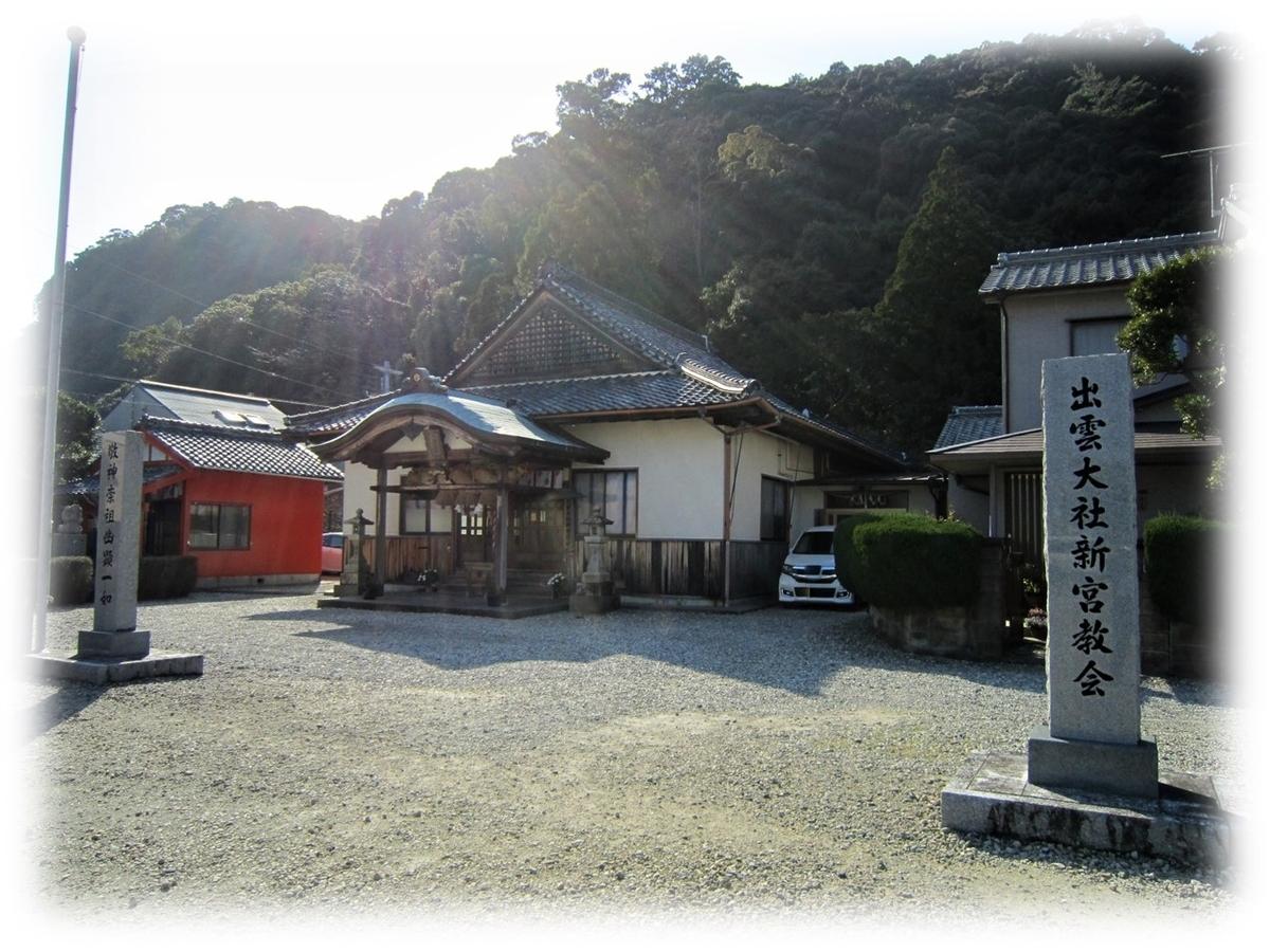 f:id:owari-nagoya55:20210418094348j:plain