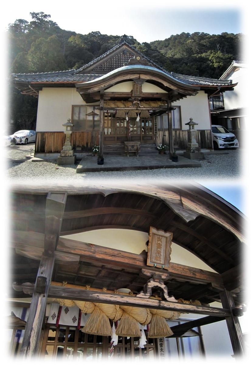 f:id:owari-nagoya55:20210418094407j:plain