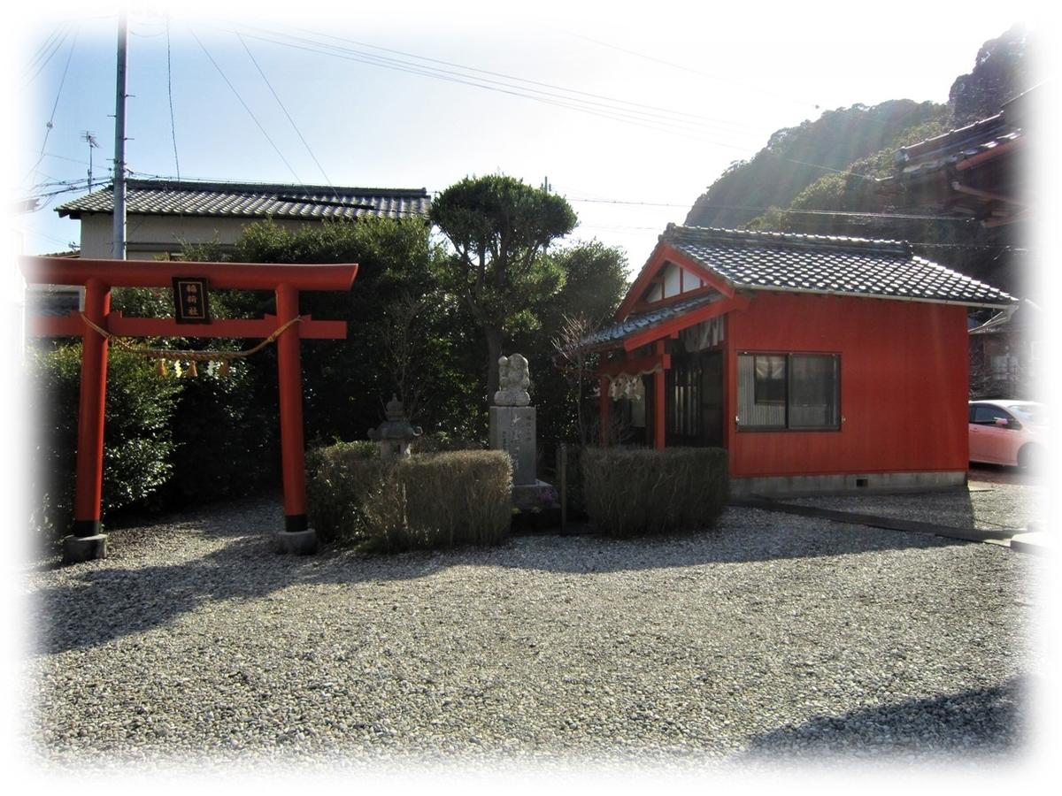 f:id:owari-nagoya55:20210418094424j:plain