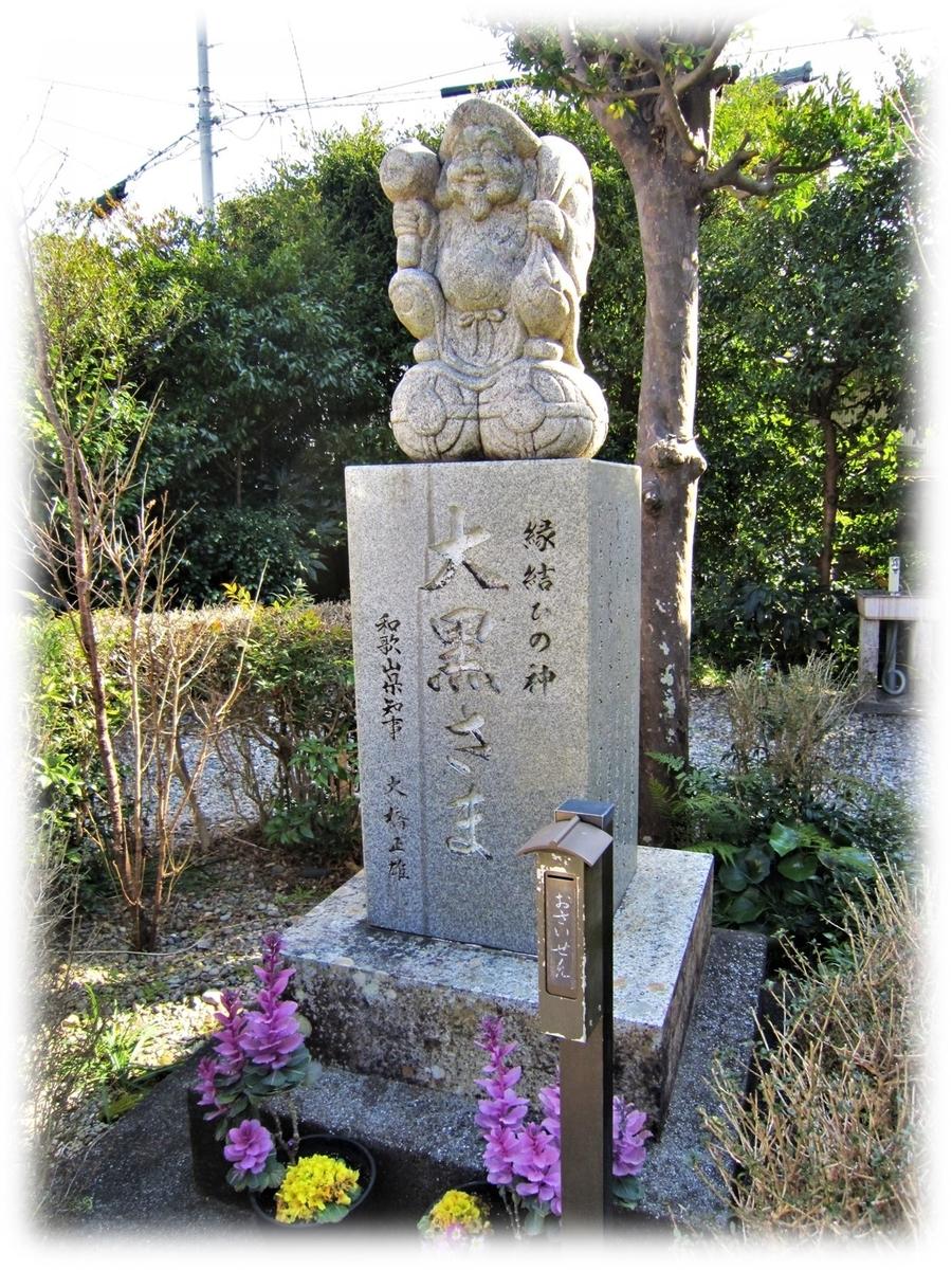 f:id:owari-nagoya55:20210418094439j:plain