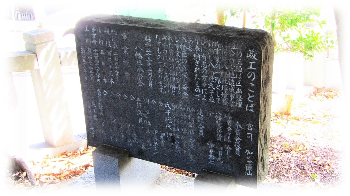 f:id:owari-nagoya55:20210420092445j:plain