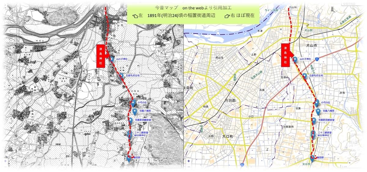 f:id:owari-nagoya55:20210424104425j:plain