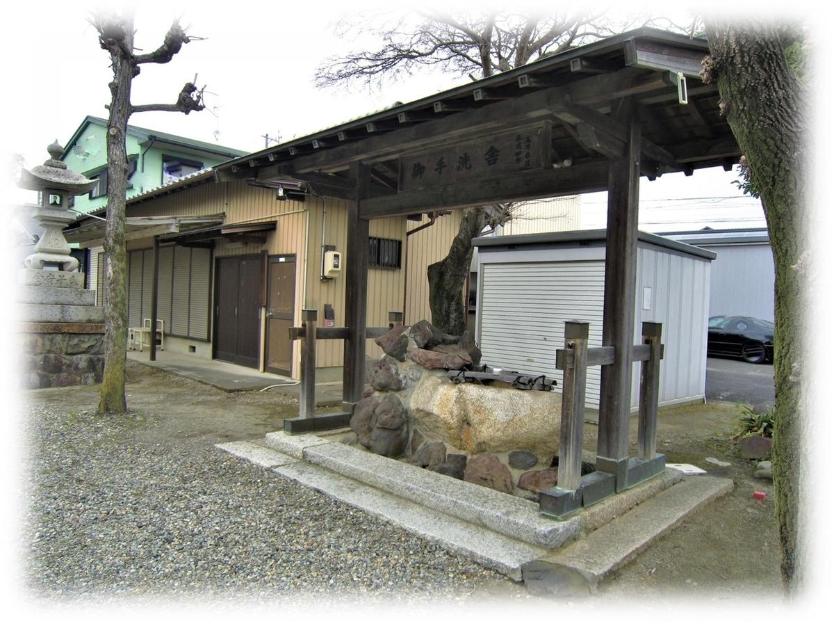 f:id:owari-nagoya55:20210424104532j:plain