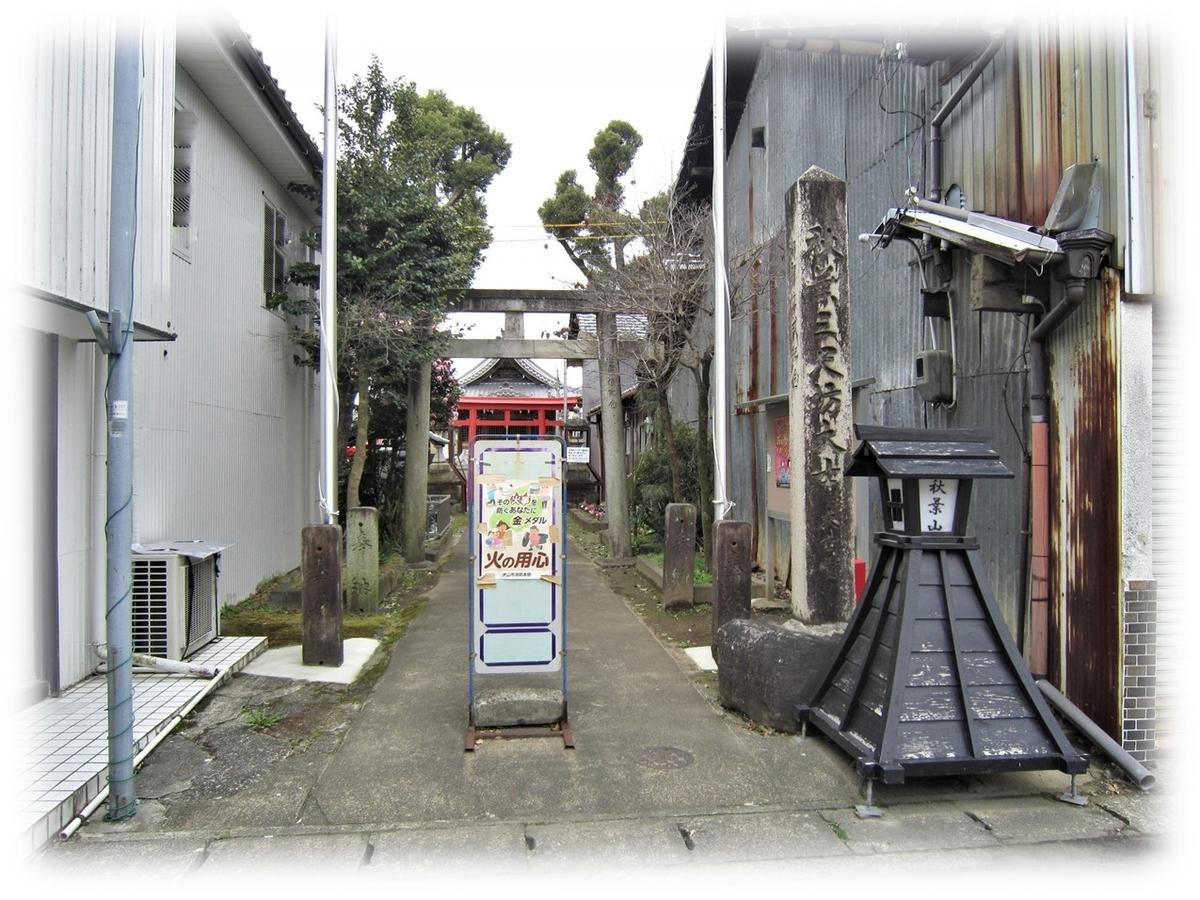 f:id:owari-nagoya55:20210430004245j:plain