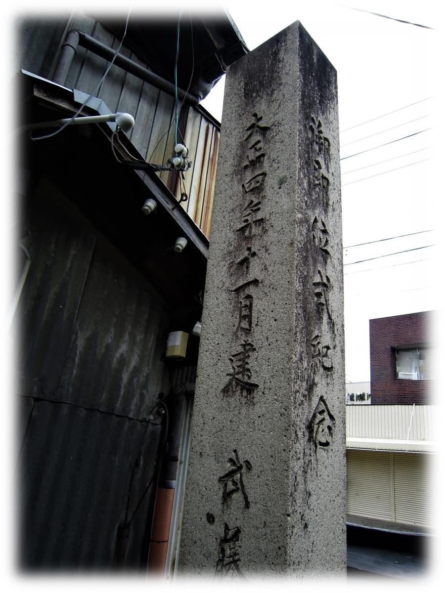 f:id:owari-nagoya55:20210430004300j:plain