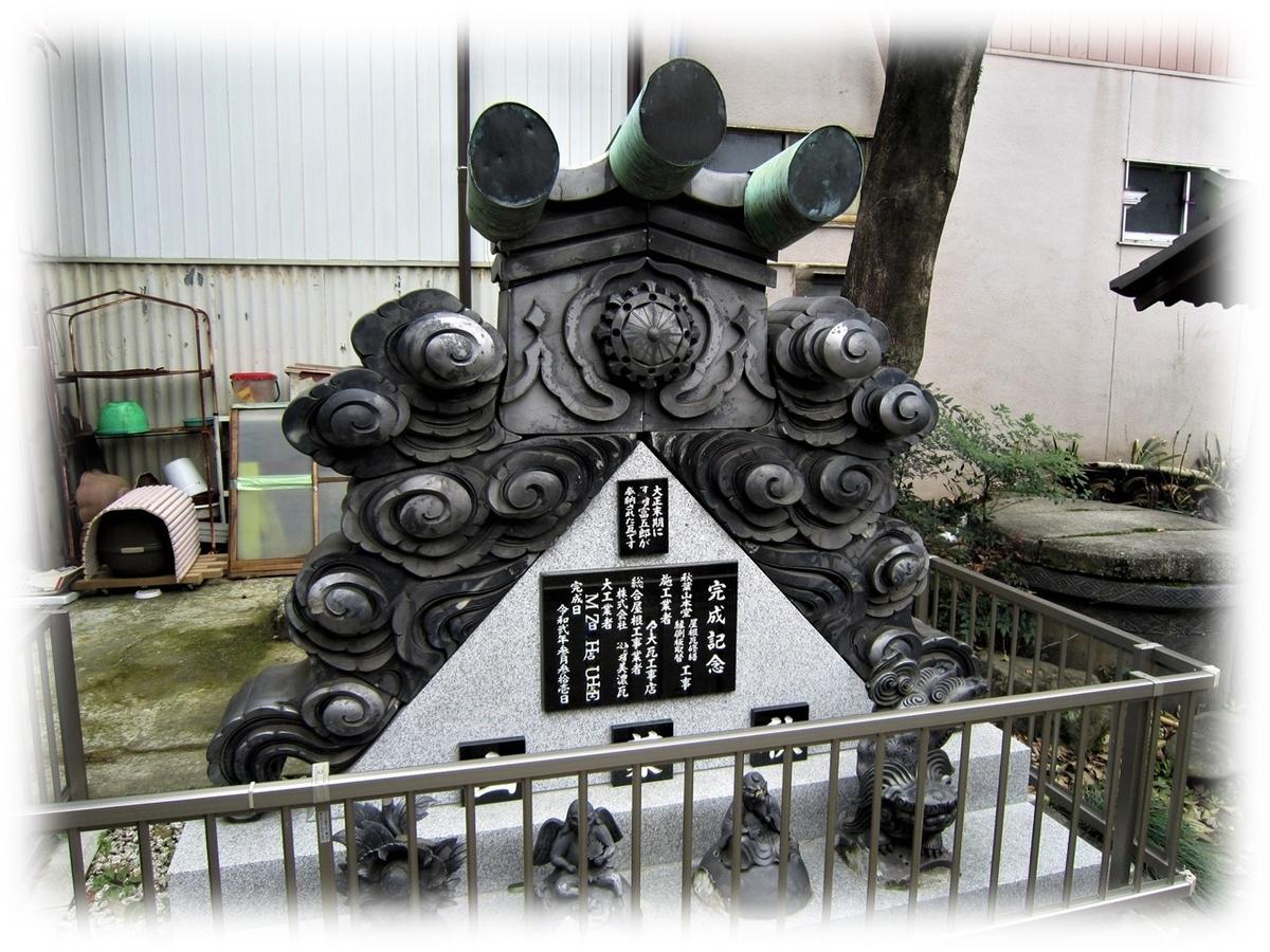 f:id:owari-nagoya55:20210430004400j:plain