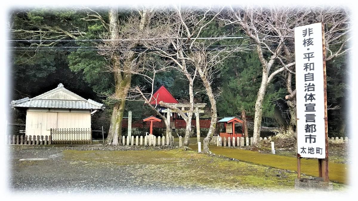 f:id:owari-nagoya55:20210501154805j:plain