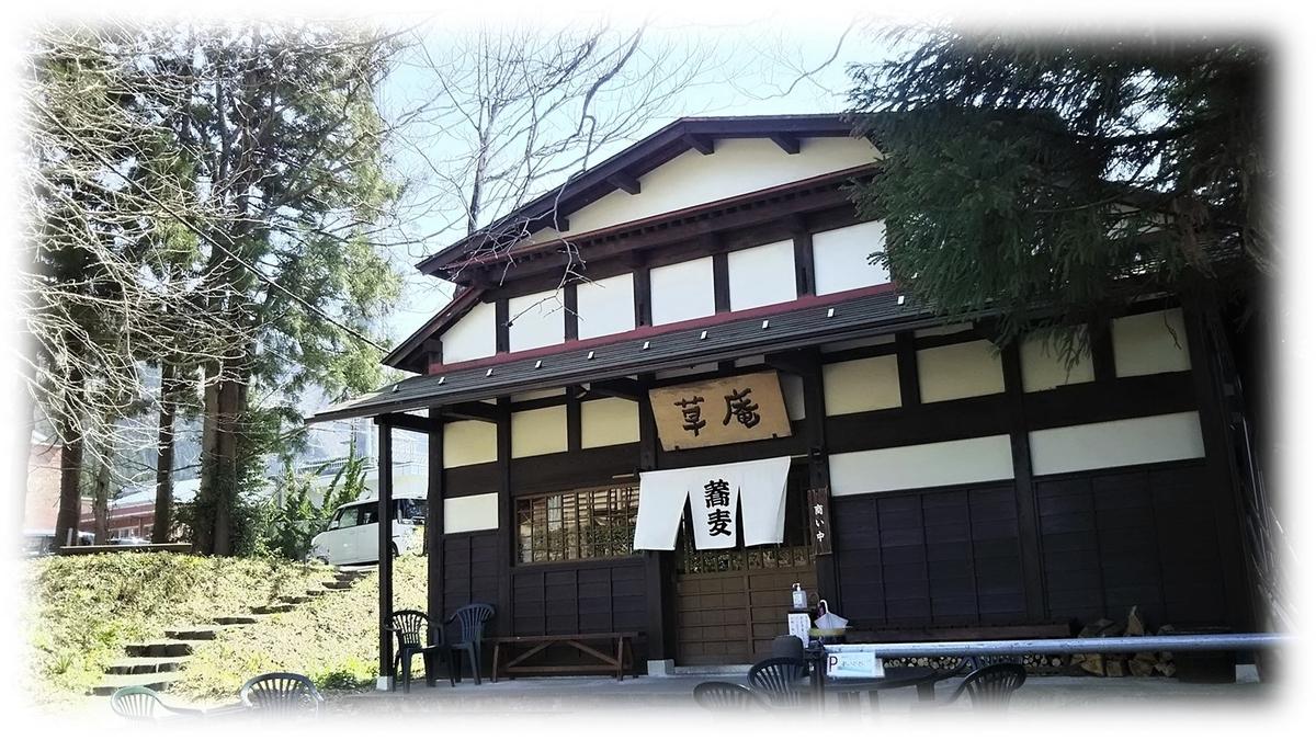 f:id:owari-nagoya55:20210503214659j:plain