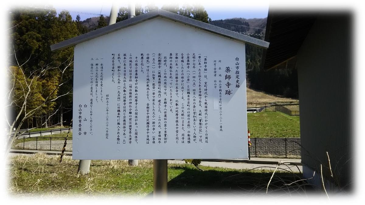 f:id:owari-nagoya55:20210503214747j:plain