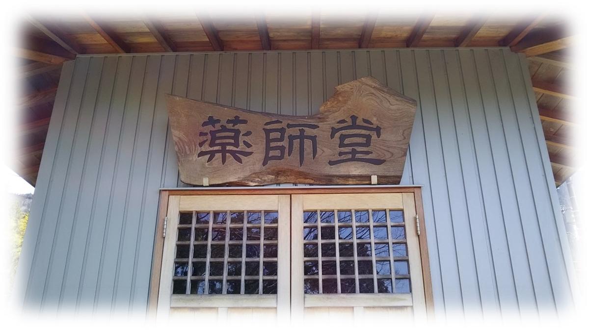 f:id:owari-nagoya55:20210503214822j:plain