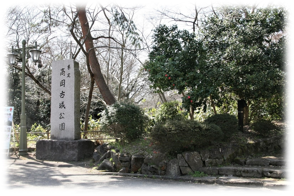 f:id:owari-nagoya55:20210505211825j:plain