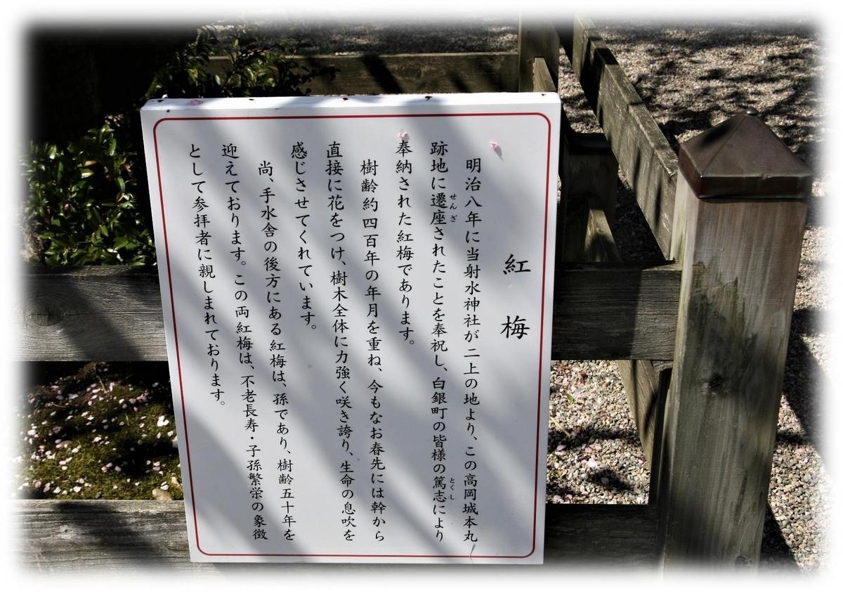 f:id:owari-nagoya55:20210505212128j:plain