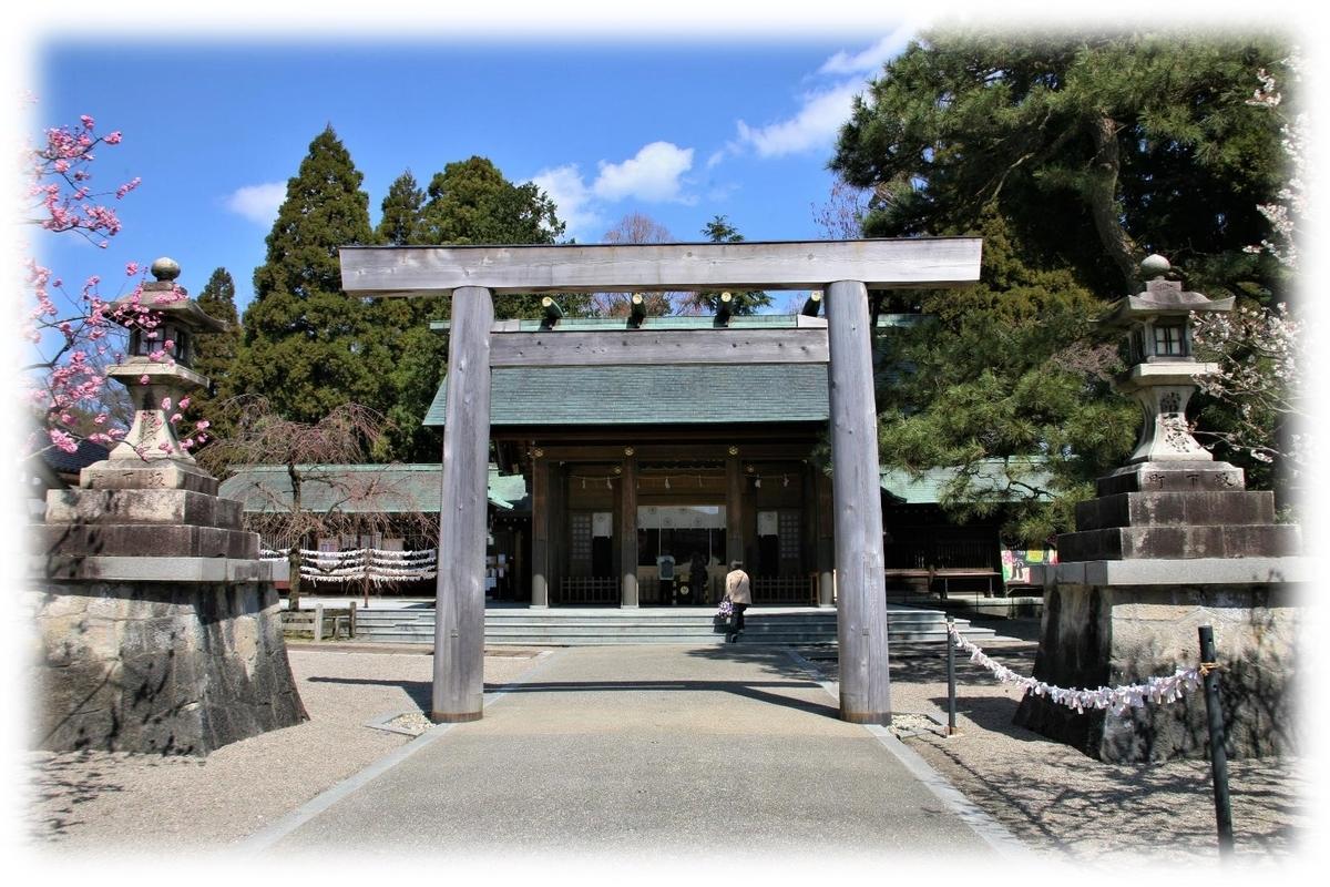 f:id:owari-nagoya55:20210505212145j:plain