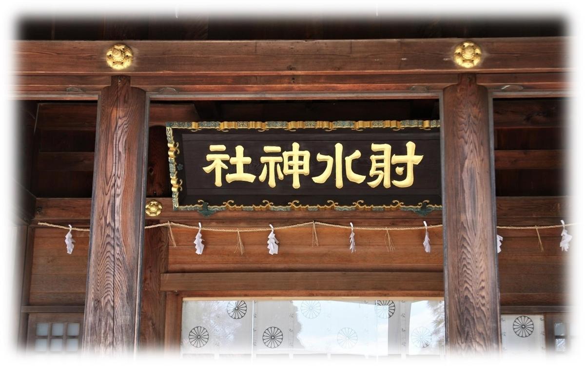 f:id:owari-nagoya55:20210505212303j:plain